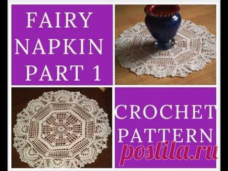 Crochet Fairy Napkin Part1 Tutorial VERY EASY Сказочная салфетка Ч1 Beautiful Doily