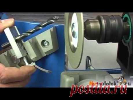Как заточить сверло по металлу из быстрорежущей стали приспособлением для заточки Kaindl