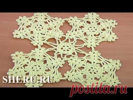 How Crochet Motif Урок 37 часть 2 из 2 Кружевной мотив крючком