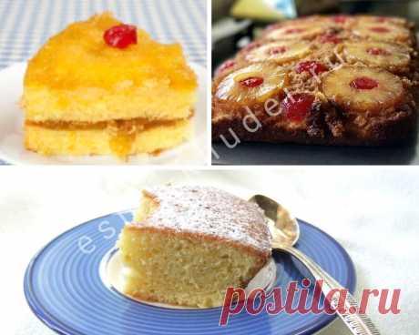 Диетический торт. 3 правильных рецепта приготовления с бжу. Разве такое бывает, спросите вы. Да!!! Можно приготовить диетический торт, диетический десерт, диетические пирожки и пироги. Главное знать все хитрости их приготовления!