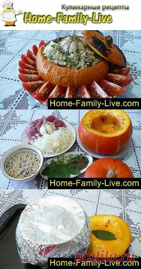 фаршированная тыква - пошаговый фоторецепт - тыква фаршированная мясом | Кулинарные рецепты