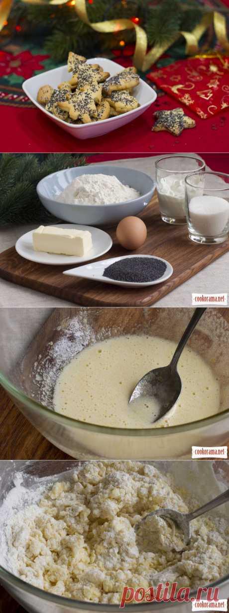 Сметанное печенье с маком / Печенье / Кукорама — вкусные рецепты!