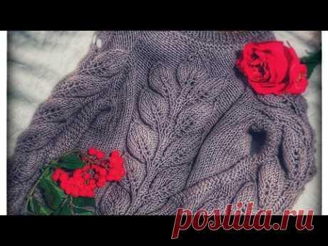"""Красивый детский свитер с элементом """" Листья на ветке """"Мк 1 часть"""
