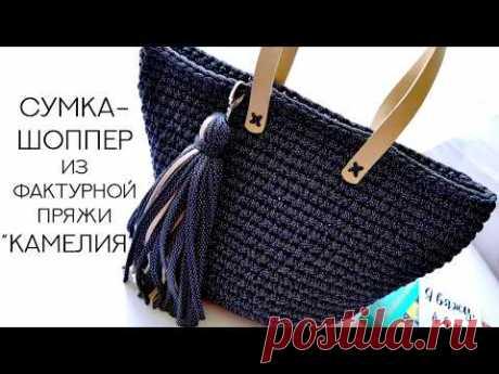 Вяжем крючком сумки-шоппер – 12 схем с подробным описанием и МК видео