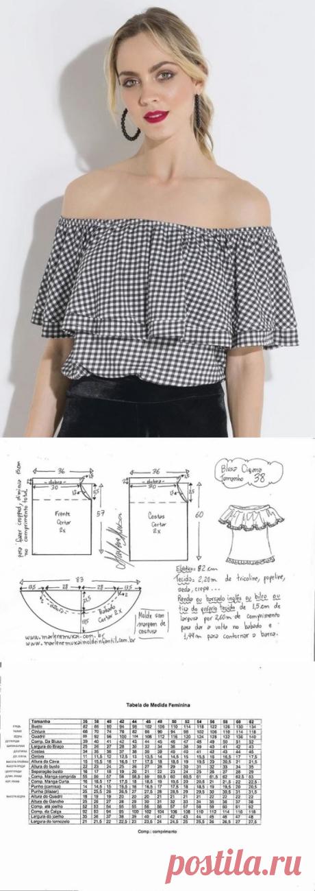 Блузка с открытыми плечами с воланом.Размеры 36-56(евро)
