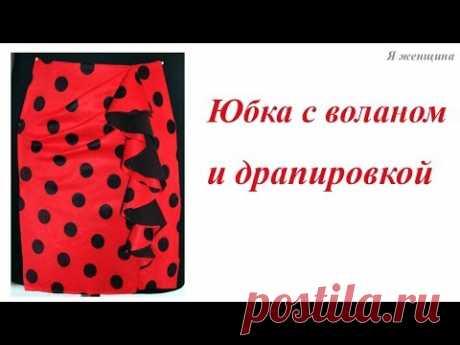 768b403f6e3 Моделирование юбки с воланом и драпировкой