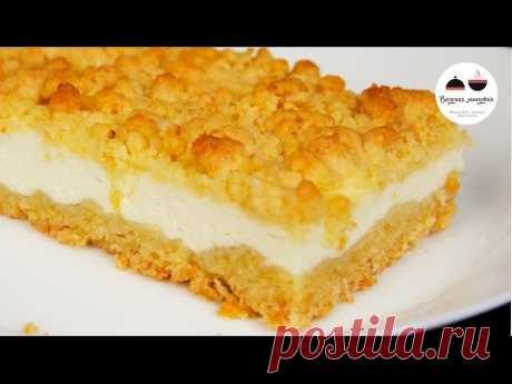 Творожный пирог  С песочной крошкой  Вкуснейший! Cheesecake - YouTube