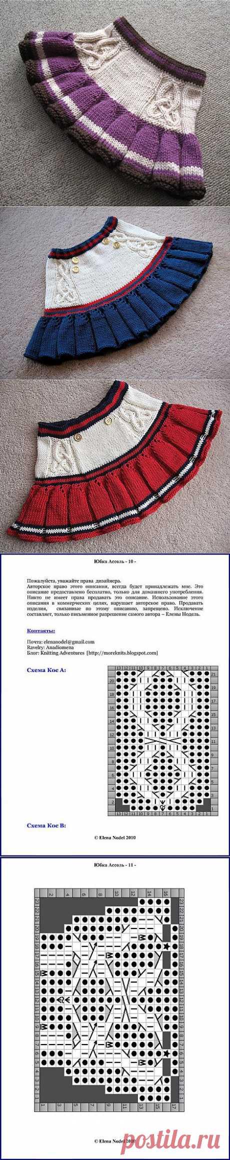 юбка для девочки «Асоль»
