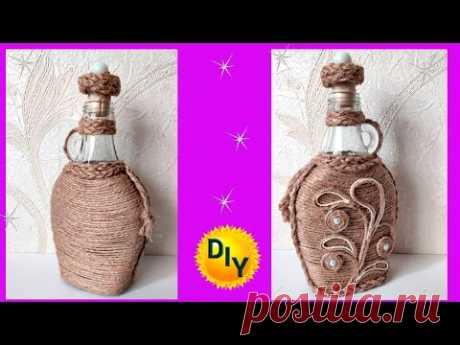 Как сделать бутылку из джута с вензелями. Очень просто своими руками. DIY/рукоделие