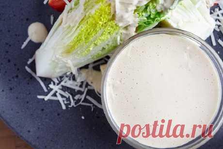 Соус для салата Цезарь в домашних условиях – пошаговый рецепт с фото.