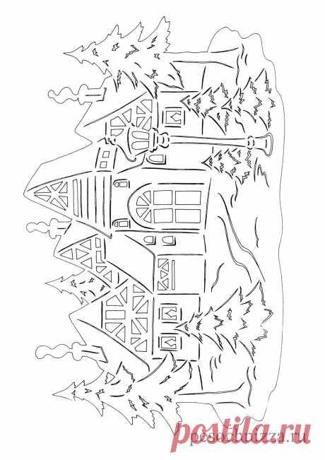 domik.jpg (2480×3508)