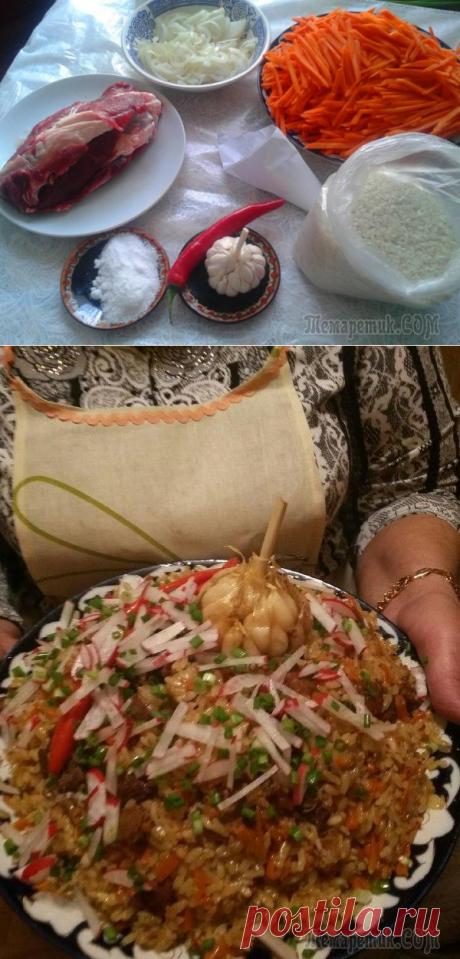 Волшебный, сказочный, желанный, Изысканный узбекский плов! Попробуйте,вам понравится!!!