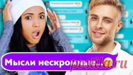 ПРАНК ПЕСНЕЙ над ПАПОЙ / Макс КОРЖ - Жить в кайф - YouTube