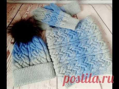 Шапка ,шарф хомут, рукавички .Комплект на зиму