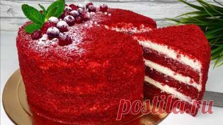 Торт «Красный Бархат» Шикарный и невероятно вкусный))