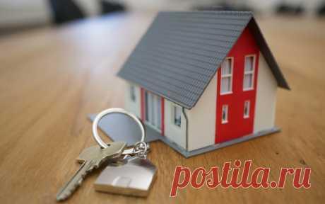 Аванс или задаток при покупке квартиры: в чем разница и что выгоднее :: Жилье :: РБК Недвижимость