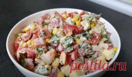 Салат Мексика Рецепт за 10 Минут Салат Мексика с копченой колбасой, получается очень ярким, ароматным и вкусным. Салат готовится быстро, варить ничего не надо.