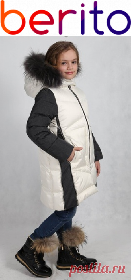 Зимнее пальто для девочки Borelli  на зиму  для девочки 4303991, купить за 10 500 руб. в интернет-магазине Berito