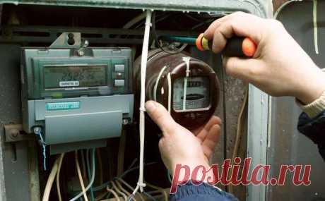 Важно: стартует массовая замена счетчиков – какие проблемы могут быть, и что необходимо запомнить В каждом регионе поставщики электроэнергии начинают объявлять о старте замены приборов учета. Планируется, что в скором времени замена ...