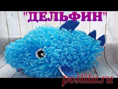"Мочалка-игрушка ""ДЕЛЬФИН"" //Подробный МАСТЕР-КЛАСС //"