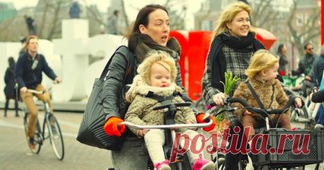 Чем воспитание детей в Нидерландах кардинально отличается от российского ....