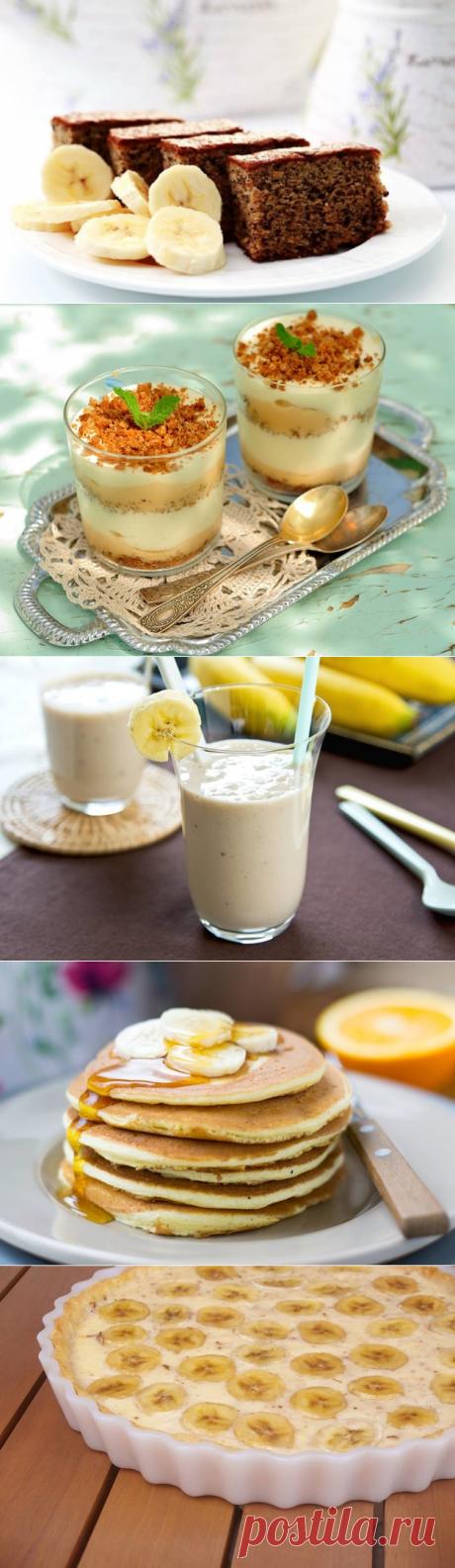 Что приготовить из переспевших бананов: 7 рецептов - KitchenMag.ru