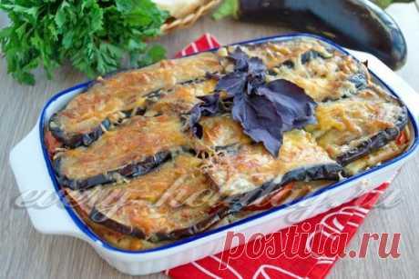 Баклажаны, запеченные в духовке с фаршем и помидорами