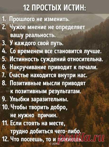 AdMe.ru