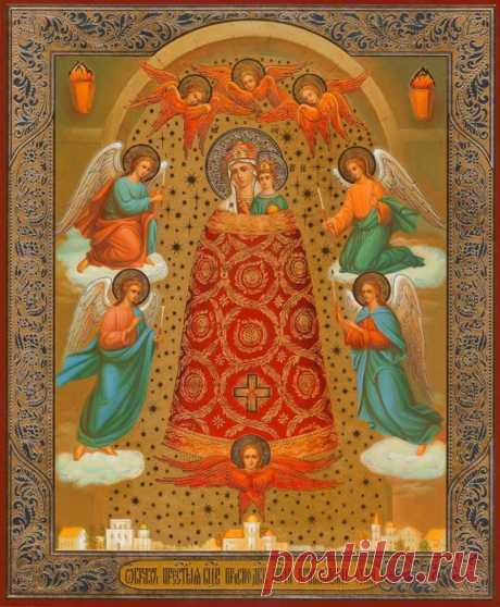 Икона «Прибавление ума»: значение, в чем помогает В чем помогает икона Божьей матери «Прибавление ума»? Описание и значение иконы. Где находится икона в Москве?