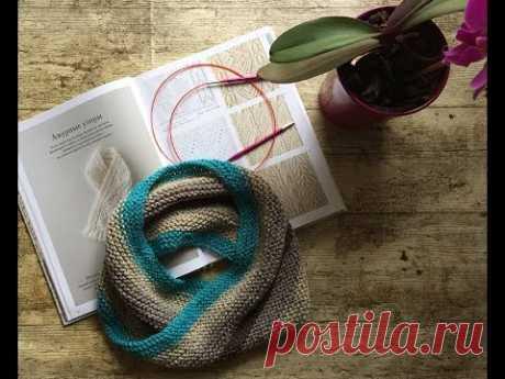 Вяжем петлю Мёбиуса или бесконечный шарф . МК.