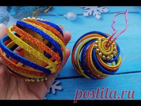 Новогодняя игрушка на елку из фоамирана / Christmas balls on the tree