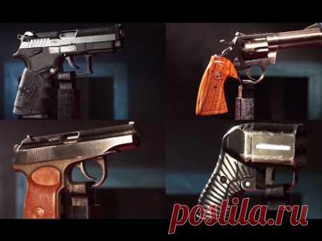 Оружие ограниченного поражения. Битва титанов. Гражданское оружие - YouTube