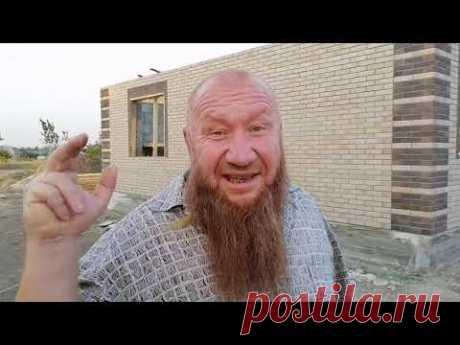 Строительство домов в Крыму, от 25000 за 1кв.м. по полу, дом от 100 кв.м. выходит 2млн.500тыс.рублей - YouTube