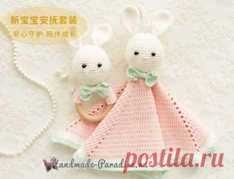 Зайка-комфортер крючком для новорожденных Зайка-комфортер крючком для новорожденных - схемы вязания уютной игрушки-обнимашки комфортера и погремушки - головы зайчика для самых маленьких.