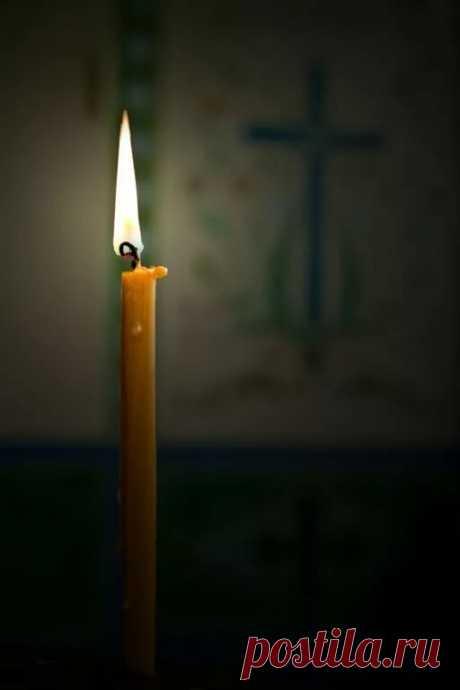 Молитва,когда болеют близкие. | Мы na volne pozitiva. | Яндекс Дзен