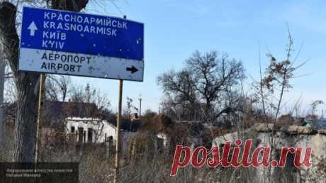 Украинская армия нанесла массированный удар по окраинам Донецка