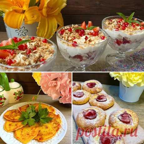 Три быстрых рецепта для лентяев ИнгредиентыЛаваш – 1 лист Сметана/белый йогурт – 300 гр. (у меня 15% жирности) Сахарная пудра – 1 ст.л. Ванильный сахар – 1 ч.л. Грецкие орехи – 6-10 половинок Ягоды по желанию Способ...