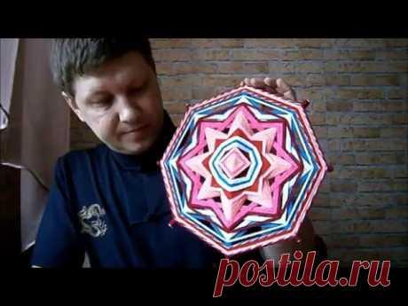 Подарок своими руками. Мандала Любви. Gift with your own hands. Mandala Of Love.