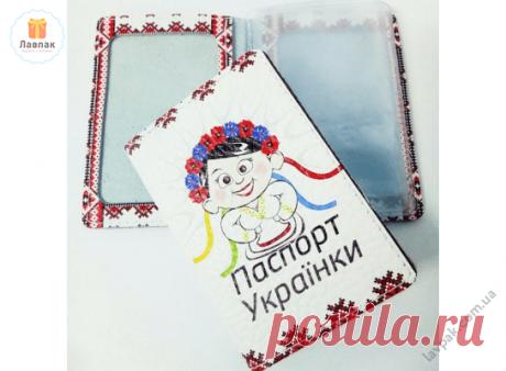 Украинка - Женская кожаная обложка для автодокументов, ID-карты  → Купить за 189 грн. → Цена, Отзывы