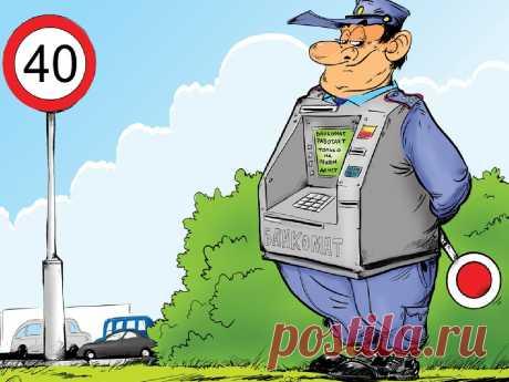 """Сотрудник ДПС без патрульной машины останавливает водителя — имеет ли право? — Информационное Агентство """"365 дней"""""""