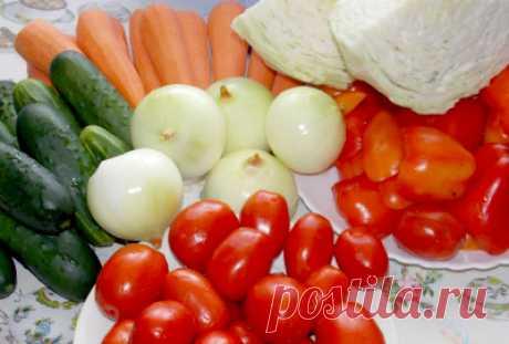 Овощной салат на зиму/Сайт с пошаговыми рецептами с фото для тех кто любит готовить