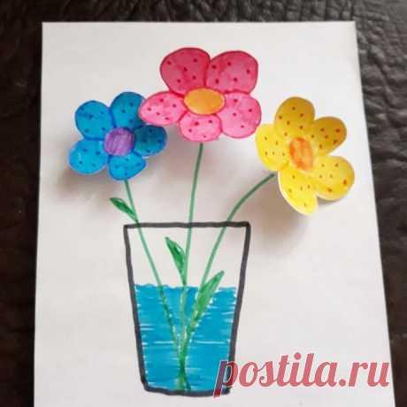 La tarjeta con los colores volumétricos