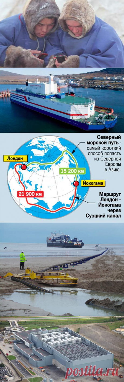 """В России строят """"цифровой трубопровод"""". Это круче """"Северного потока-2"""""""