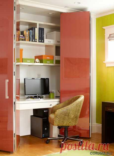 Где организовать рабочее место в квартире? |