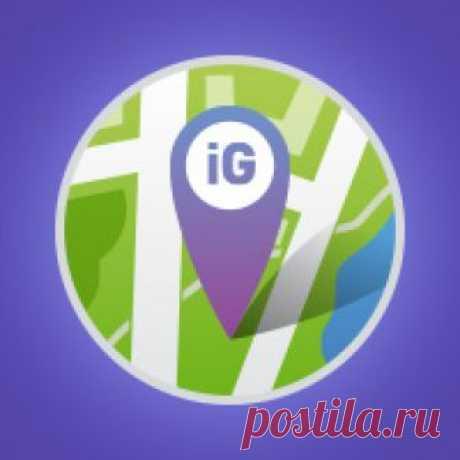 iGrajdanin.ru | Измени город. Ты можешь Выявляйте проблемы, мешающие жить вам и другим гражданам. Делайте их достоянием общественности и СМИ. Контролируйте ход решения проблем.
