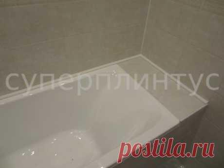 СУПЕРПЛИНТУС - АРТ.СП 13: белый бордюр для ванной, закрывающий стык ванны и плитки