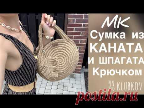 Круглая сумка-корзина из джута крючком