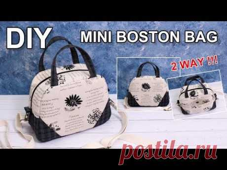 I made 2way Boston Bag today. I've shared a pattern to make a bag. It is easy to make and practical. Share this video with a lot of people who need it. Have ...