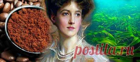 Кофе с морской капустой для придания лицу аристократической утонченности