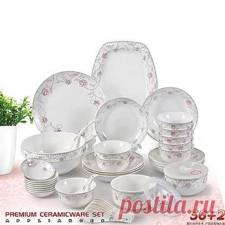 Набор посуды  (фарфор, глазурь)